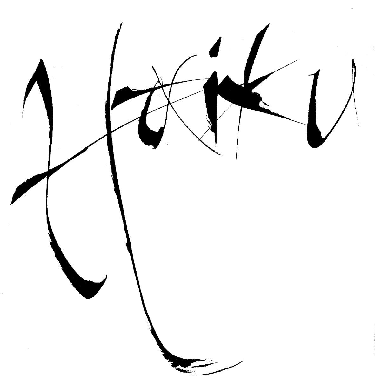calligrafia haiku titolo, calligraphy title